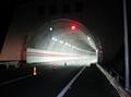 LED隧道氾光燈300W 8