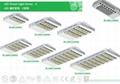 LED路燈100W 5