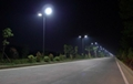 LED Street Light 150W