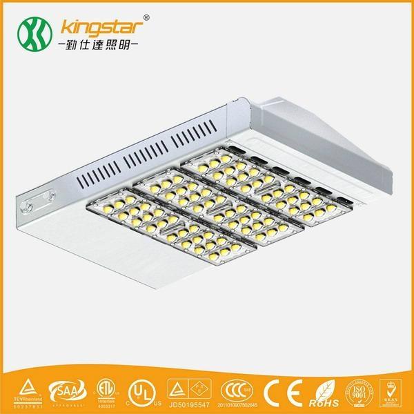 LED路燈150W 1