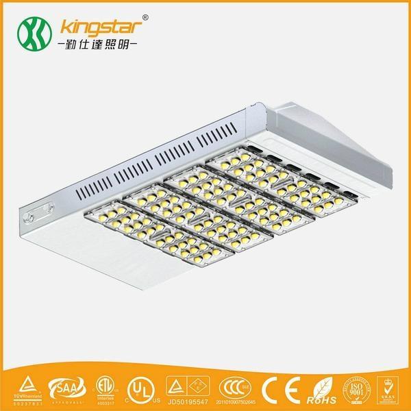 LED路燈200W 1