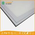 LED平板燈 18W-24W 300*300mm 2