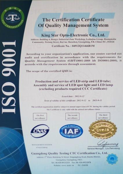 ISO9001企業認証