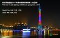 Light exhibition in guangzhou 2017