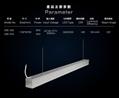 LED線型燈 3