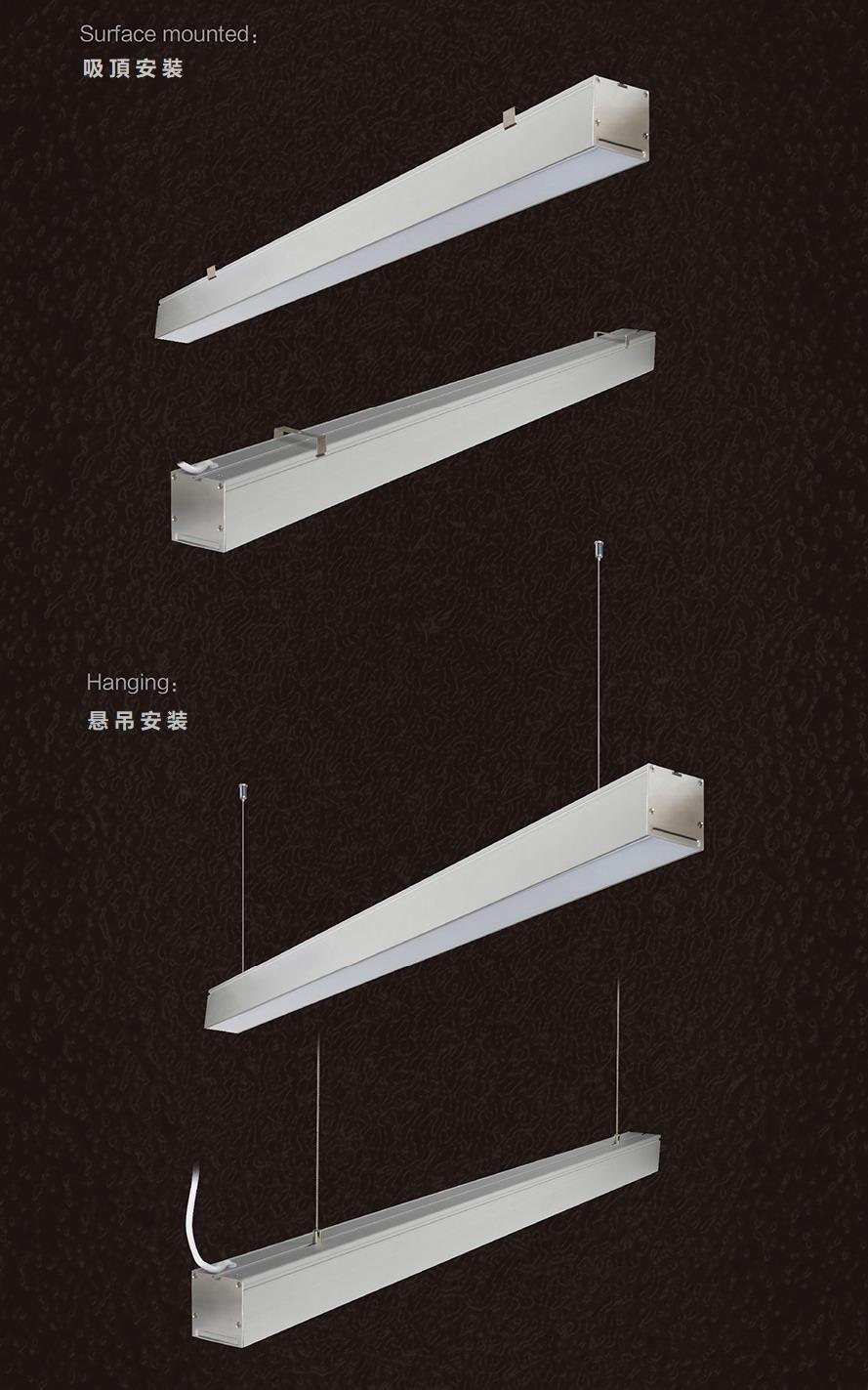 LED線型燈 6