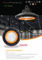 LED工矿灯-C款 2