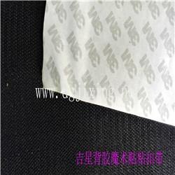 背膠魔朮貼,背膠粘扣帶,背膠魔朮貼粘扣帶背膠 3