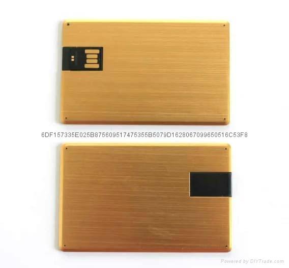 卡片U盘免费加印LOGO 5