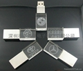 USB flash drive U disk