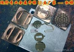 專業USB開模設計廠家