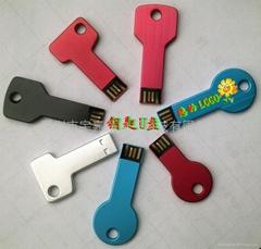 金属防水钥匙U盘