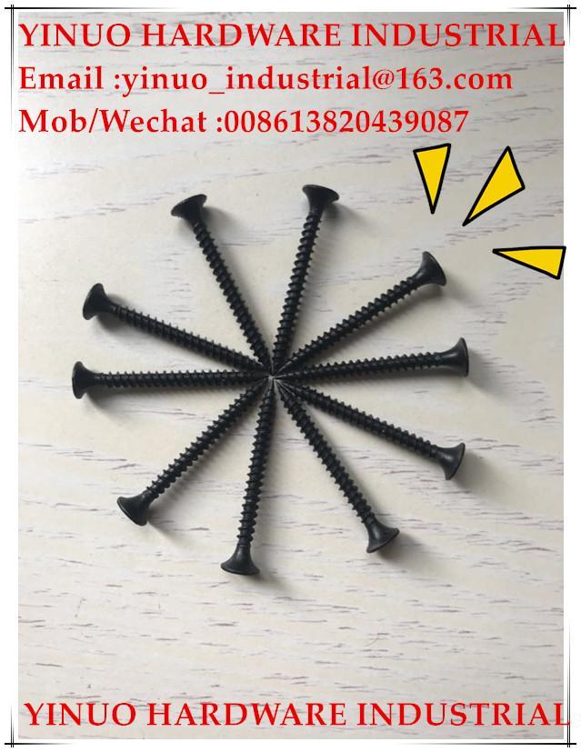 C1022A Black Phosphate Drywall Screw