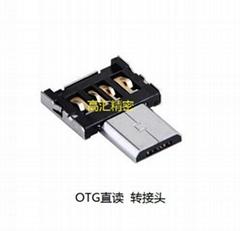 OTG adapter,U to OTG adapter,  TF card reading,OTG