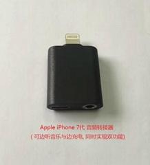 苹果Apple iPhone 7 Lightning 数字耳机转换器   转接头