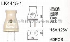 高级日式插座PSE认证插座