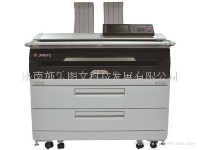 京图JT1500工程机/蓝图机