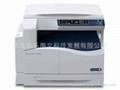富士施乐实用型黑白复印机S2520 3