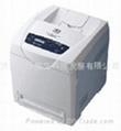 富士施乐彩色打印印机-C210
