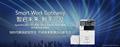 富士施樂經濟型彩色一體機-SC2022 4