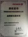 工程机DW3037优惠促销 4