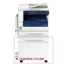 富士施乐经济型黑白复印机促销S2110 4