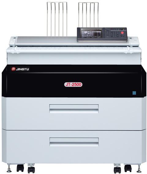 京圖JT-1900數碼工程機促銷 3