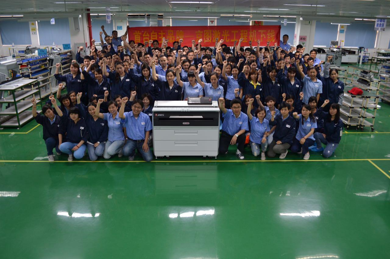 京图JT-1900数码工程机促销 4