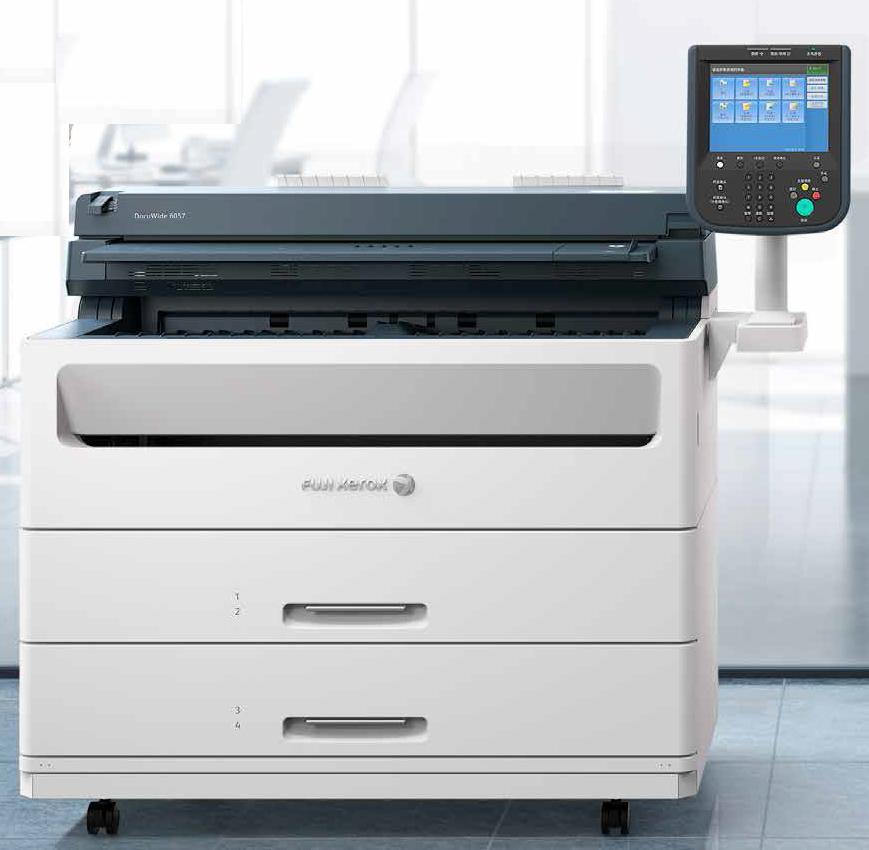 富士施樂DW6057MF工程圖紙機促銷 1