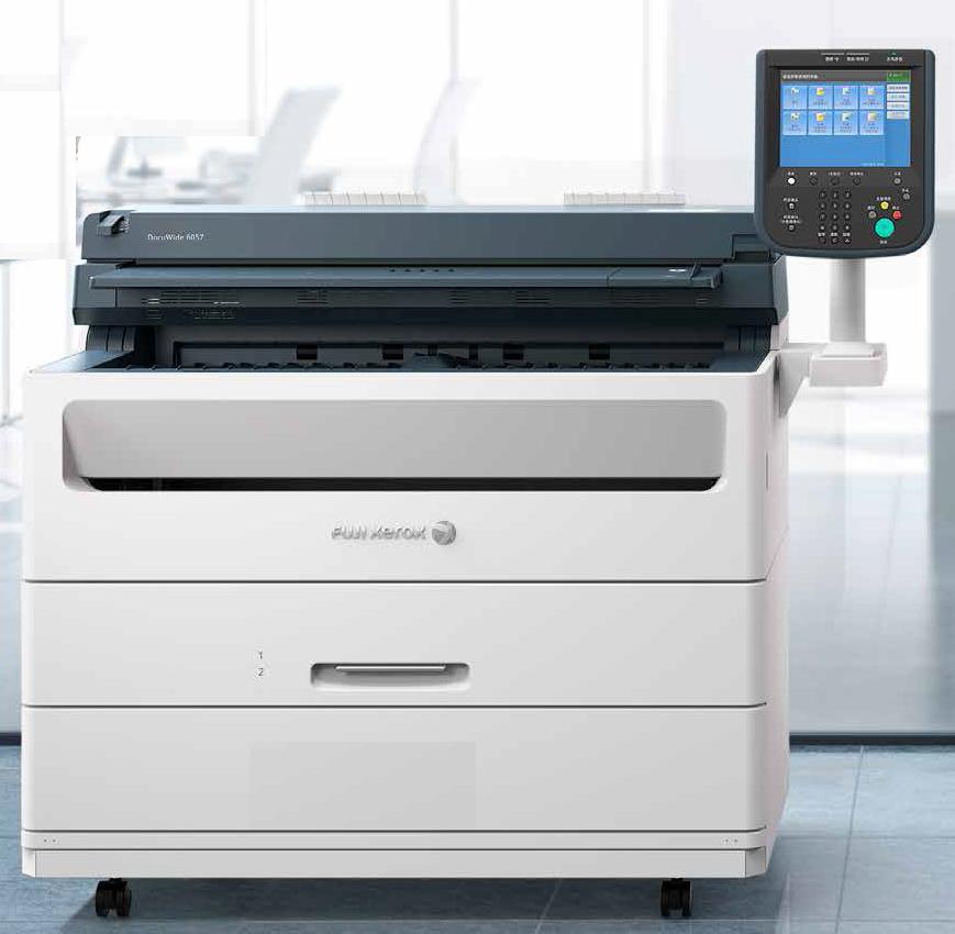 富士施樂DW6057MF工程圖紙機促銷 2