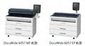 富士施乐DW6057MF工程图纸机促销 3