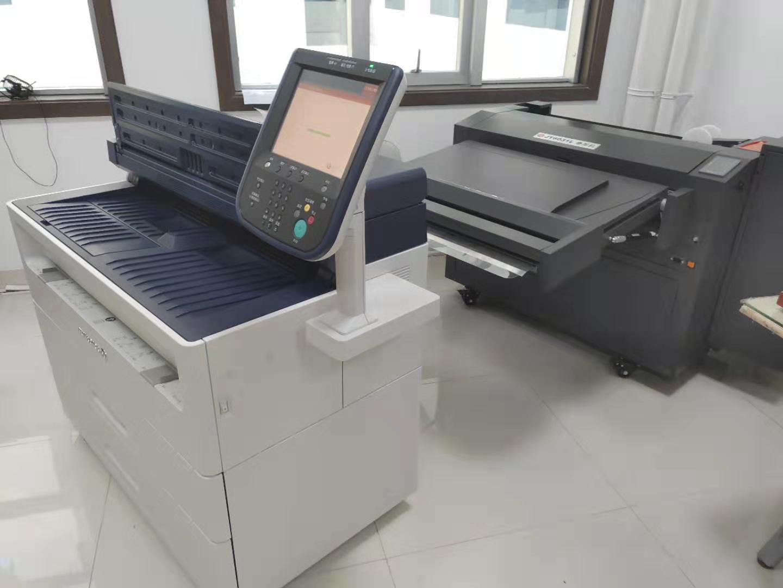 富士施樂DW6057MF工程圖紙機促銷 4