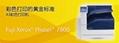 富士施樂A3彩色激光打印機C2255 4