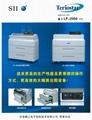 OKI高配置工程機/藍圖機 LP-2060 3