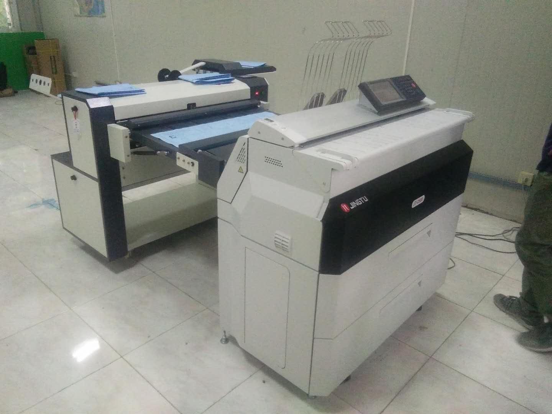 OKI高配置工程機/藍圖機 LP-2060 4
