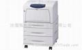 富士施乐A3彩色激光打印机