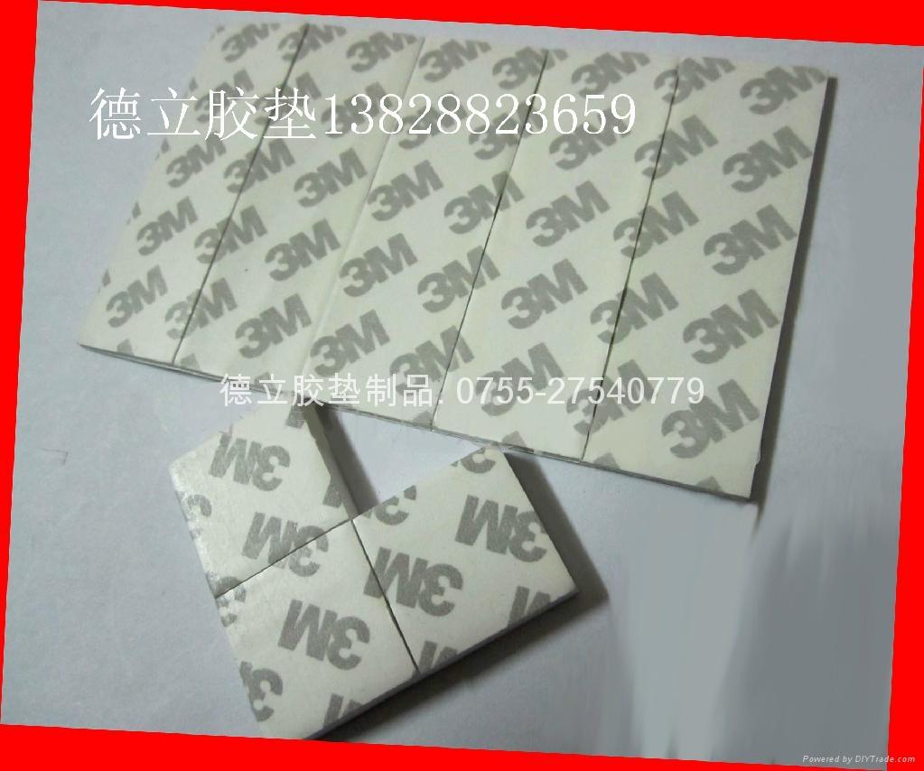 3m Self Adhesive Rubber Pad 3m9473pc 3m4945 China