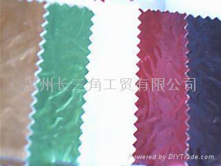 PU Leather 3