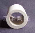 陶瓷拉西環