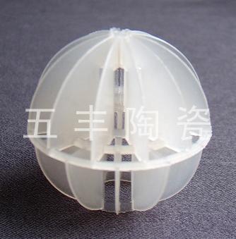 塑料多面空心球 1