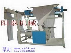 茂名機械 自動縫合機