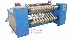 全自動圓刀分切機 最大寬幅1.8米
