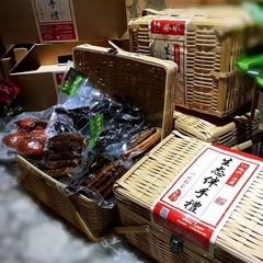 竹篮竹提篮竹包装礼品包装竹盒竹