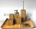 竹制卫浴用品