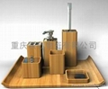 竹制衛浴用品