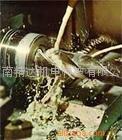 鋁合金切削液