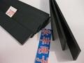 zebra and silicon rubber