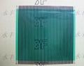 银线绿油斑马纸