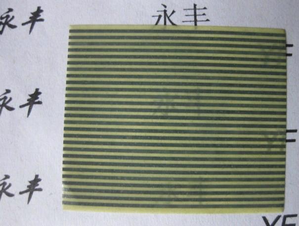 日本低电阻高附着力热压导电斑马纸 4