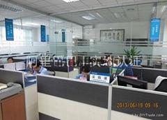 东莞市桑巴电子有限公司